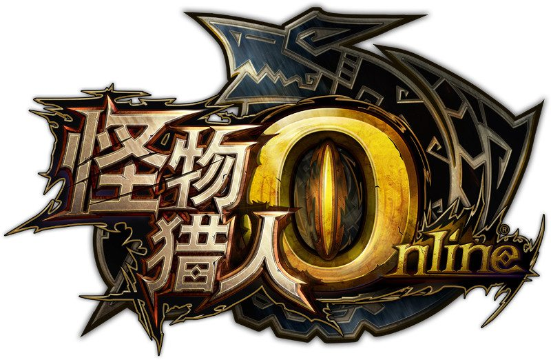 Monster Hunter Online Benchmark