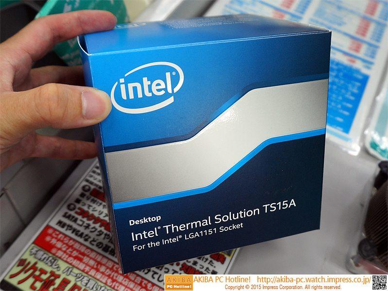 Intel lanza el TS15A HSF para CPUs Skylake - benchmarkhardware