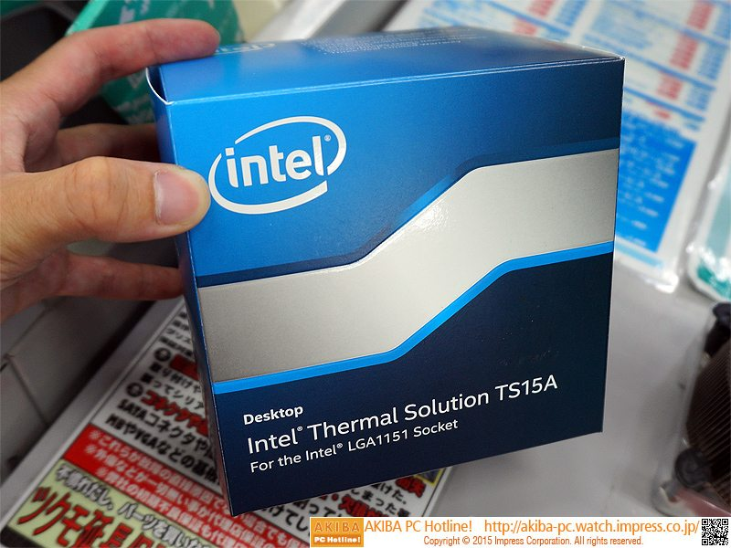 Intel lanza el TS15A HSF para CPUs Skylake