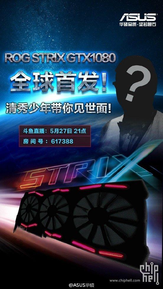 ASUS-ROG-STRIX-GTX-1080