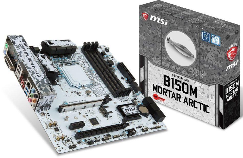 MSI lanza sus nuevas placas base B150M