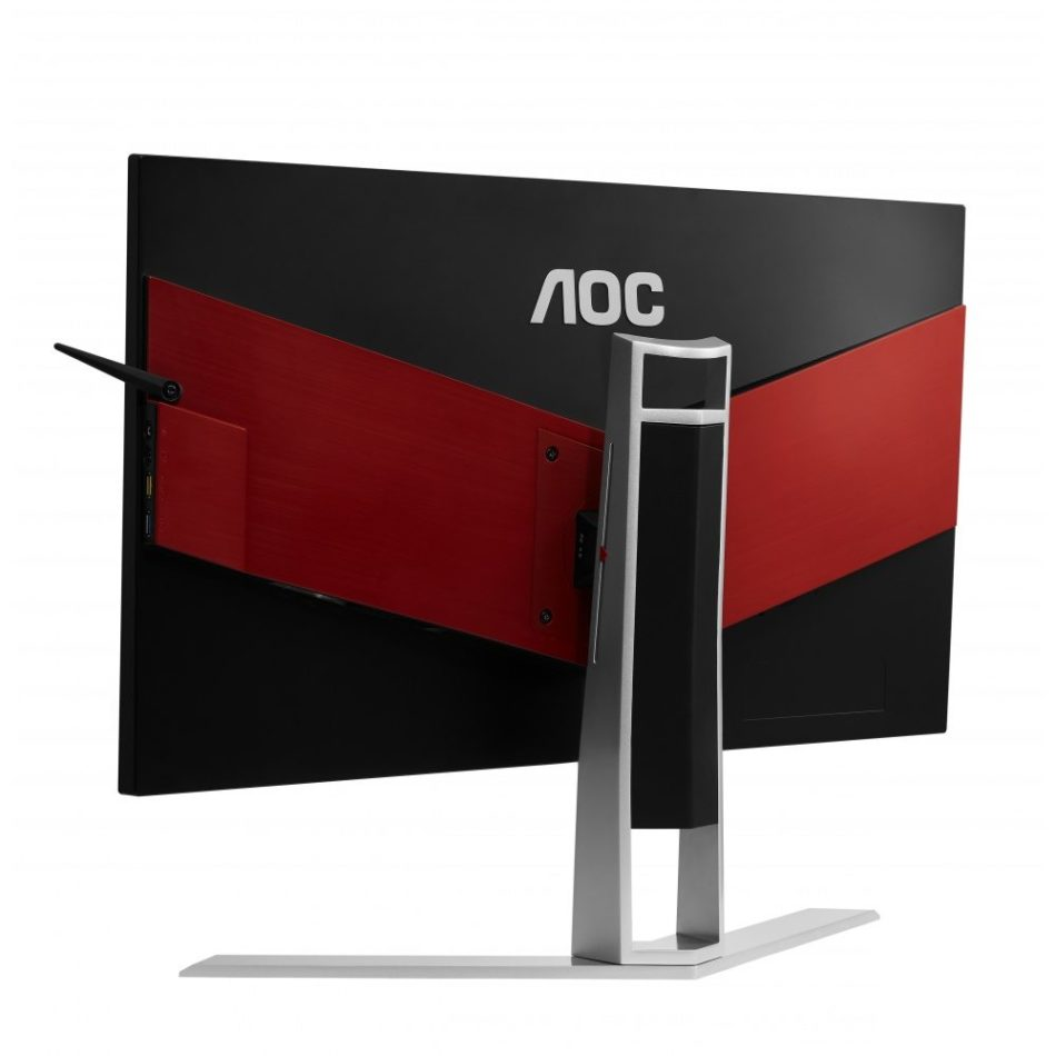 La nueva serie de monitores AOC está aquí