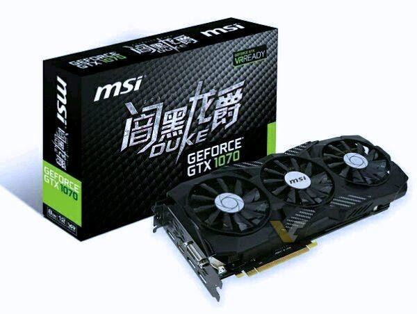 MSI muestra su nueva GTX 1070 Duke Edition