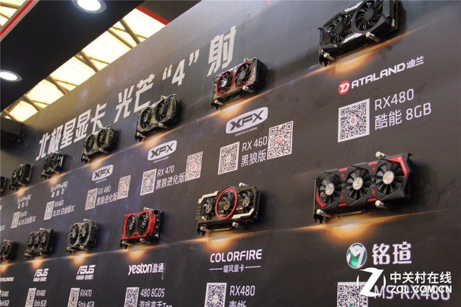 Nuevas imágenes de AMD RX 480, RX 470 y RX 460 personalizadas