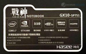 Hasee-GX10