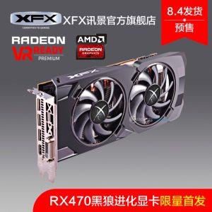 XFX-Radeon-RX-470-Black-Edition_4