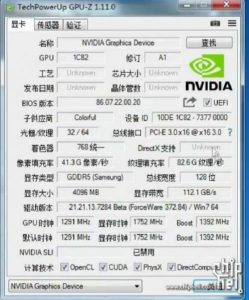 54177_09_nvidia-geforce-gtx-1050-ti-pcie-power-connector