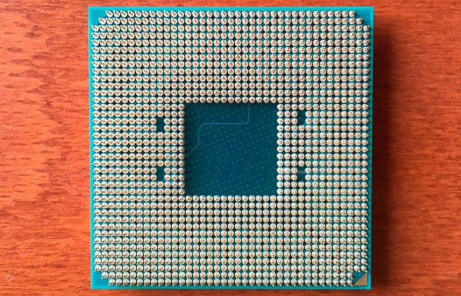 Nuevas imágenes del socket AM4 en sistemas pre-montados