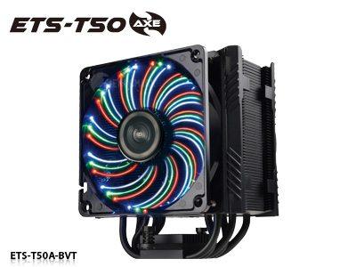 Enermax presenta su disipador ETS-T50 AXE con iluminación RGB