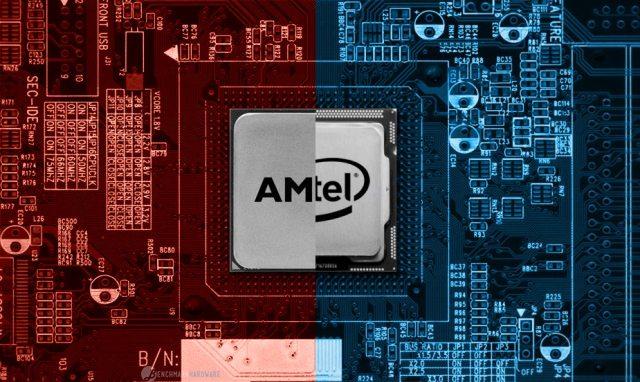En 2017 llegará el chip de Intel con tarjeta gráfica AMD Radeon