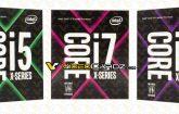 Se filtran los precios y fecha del i9, y la gama Core-X de Intel