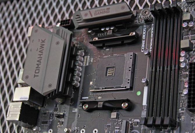 Computex 2018 – MSI presenta sus primeras placas base B450