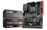 MSI MAX las nuevas placas bases para ofrecer soporte a Ryzen 3000
